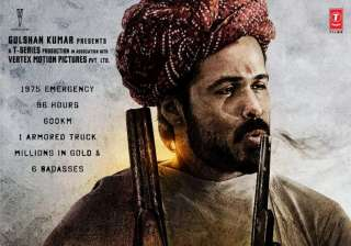 Emraan Hashmi in baadshaho - India TV