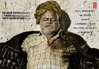 Sanjay Mishra Baadshaho - India TV