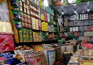 GST Rate: Most of the food items have been kept...