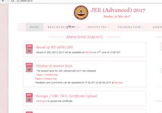 JEE Advanced 2017 Result declared - India TV