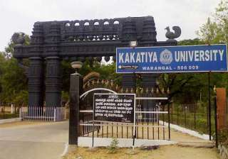 Kakatiya University Degree results 2017 declared...