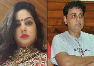 Mamta Kulkarni, husband Vicky declared...