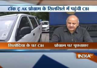 CBI at Manish Sisodia's residence - India TV