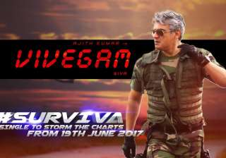 Surviva song teaser - India TV