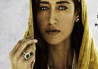 Ileana D'Cruz Baadshaho - India TV