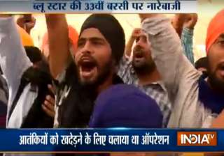 Pro-Khalistan slogans raised in Golden Temple...