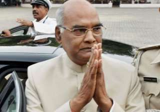 Ram Nath Kovind arrives in Chandigarh - India TV