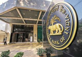 RBI keeps repo rate unchanged at 6.25 pc - India...