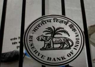 RBI expands oversight committee, appoints three...