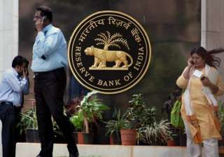 RBI to keep policy rate unchanged on June 7, say...
