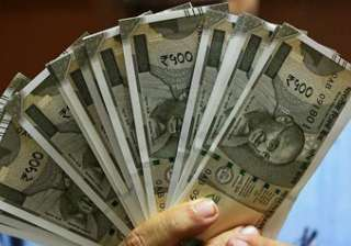 RBI to launch new 500 rupee note.