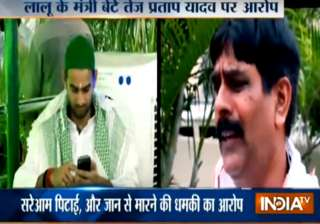 RJD leader Sanoj Yadav claimed he was humiliated,...