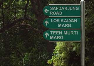 Plan to rename Teen Murti Marg after Israeli city...