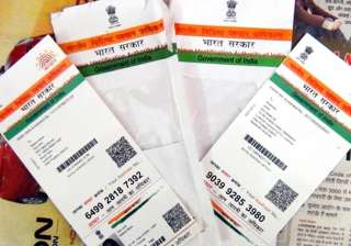Aadhaar-linked issues to be decided by...