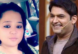 Bharti Singh to leave The Kapil Sharma Show -...