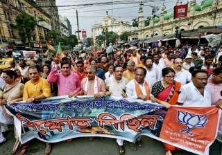 BJP leaders participate in a rally 'March to...
