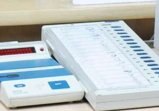 No evidence of tampering in EVM used in...