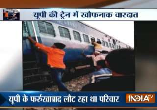 Muslim family assaulted on train in UP's...