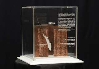 Set of copper plates are believed to have been...