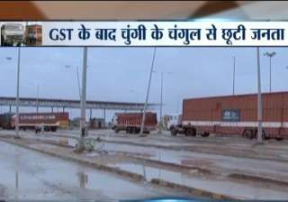States abolish check-posts after GST rollout -...