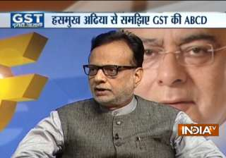 GST will not lead to rise in inflation, says...