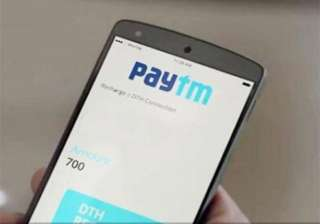 Paytm acquires majority stake in ticketing...