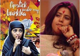 Ekta Kapoor on Lipstick Under My Burkha - India TV