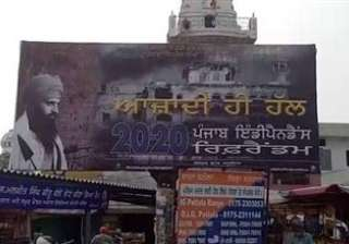 Khalistan hoardings in Punjab: BJP seeks action -...