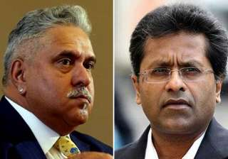File pic of Vijay Mallya and Lalit Modi - India TV