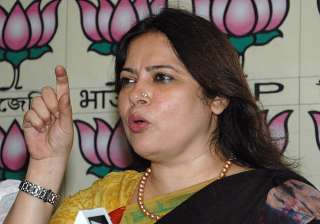 Meenakshi Lekhi - India TV