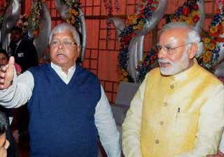 Modi indirectly attacked Lalu at all-party...