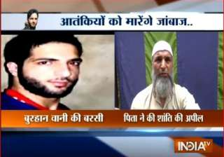 Burhan Wani death anniversary - India TV