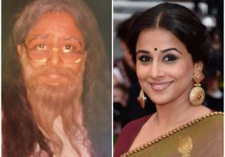 Vidya Balan throwback picture - India TV