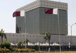Qatar's central bank boasts $340bn in reserves -...