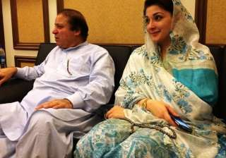 Nawaz Sharif's daughter Maryam submitted fake...