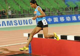 Asia Athletic Championship