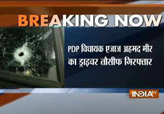 PDP MLA's driver arrested - India TV