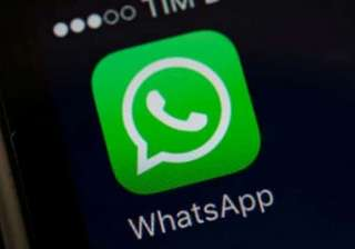 New features introduced in WhatsApp's android...