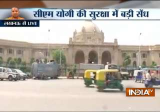 UP Assembly - India TV