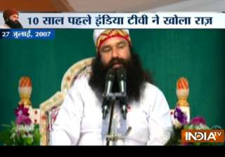 Exclusive: India TV airs 10-yr-old interview of...