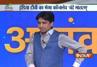 Kumar Vishwas at Vande Mataram conclave - India...