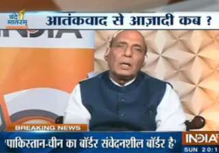 Home Minister Rajnath Singh at India TV conclave...