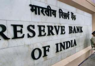 The Reserve Bank of India today announced a 0.25...