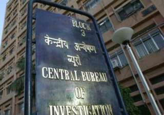 CVC asks CBI to conduct joint surprise check to...