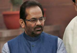 Union minister MA Naqvi's sister stalked in...