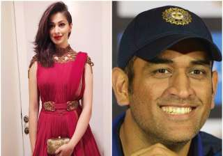 Mahendra Singh Dhoni once dated Julie 2 actress...