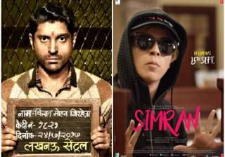 lucknow central simran