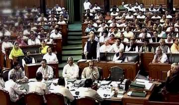 Lok Sabha today passed all four GST Bills after...
