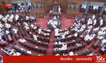Amendment moved by Opposition was passed in Rajya...