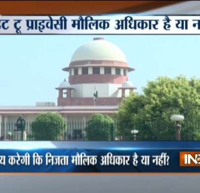 SC ruling on right to privacy